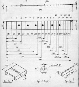 Gitara_elektryczna-6
