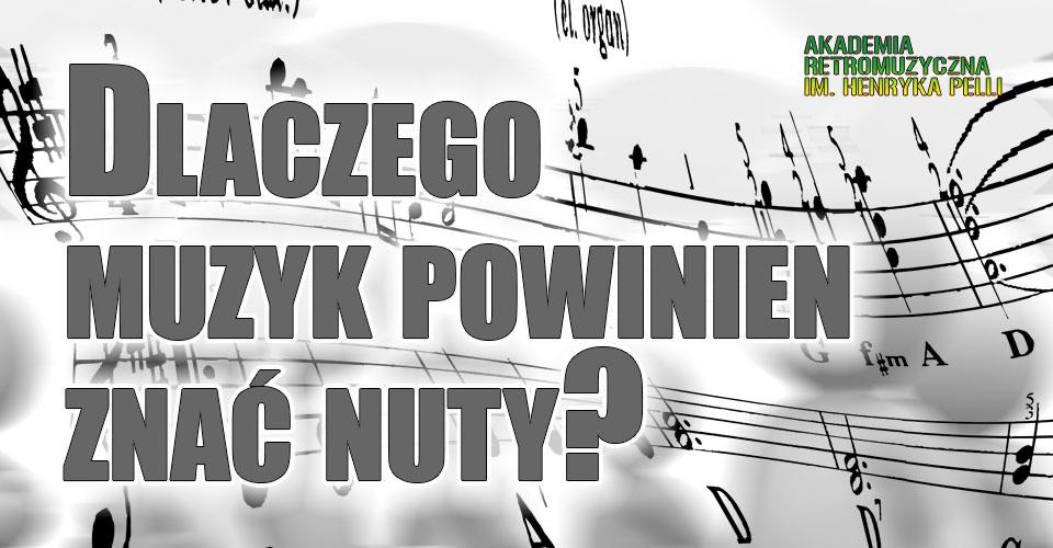 Dlaczego-muzyk-powinien-znac-nuty